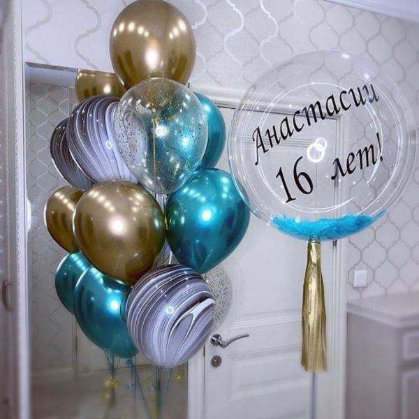 """Сет из шаров """"Золотой агат"""""""